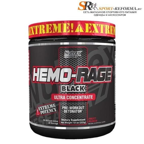Hemo Rage Ultra Concentrate 222 г